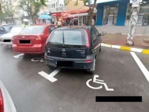 parcare_4